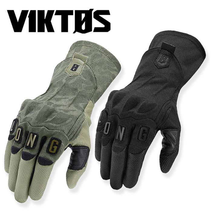 VIKTOS ロングショット グローブ【ヴィクトス ビクトス longshot glove】メンズ ミリタリー サバイバルゲーム サバゲ ナックルガード
