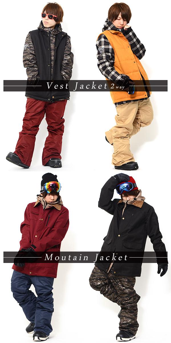 单板滑雪服装Coach Jacket人教练茄克雪服装单板滑雪服装15-16