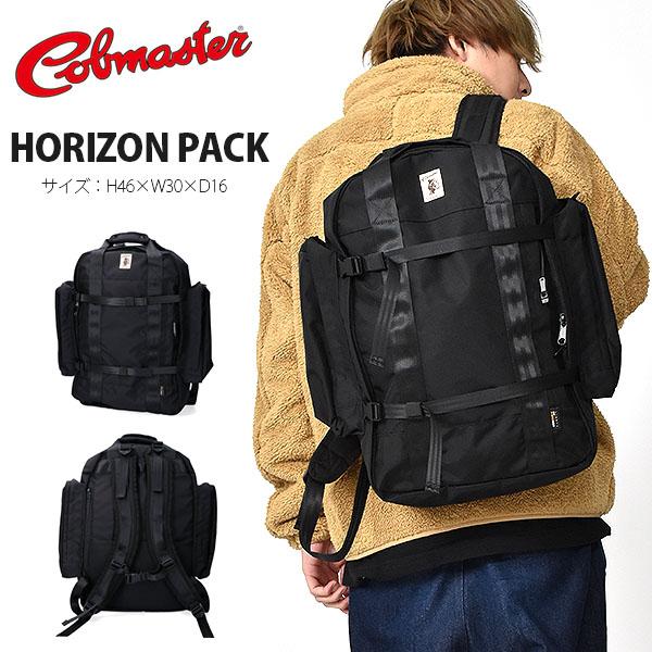 送料無料 バックパック cobmaster コブマスター HORIZON PACK ブラック 黒 メンズ レディース リュック ディパック アウトドア ザック 通学 バッグ BAG 得割10