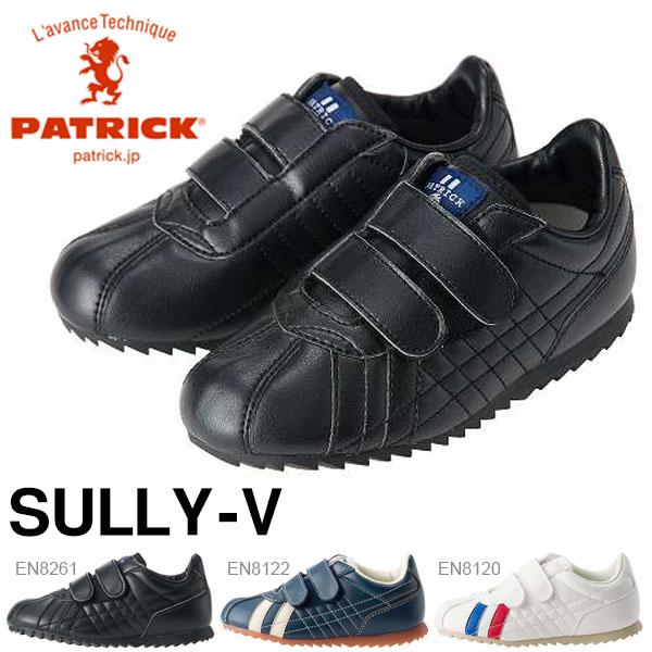 送料無料 スニーカー パトリック PATRICK キッズ ジュニア ベビー 子供靴 SULLY-V シュリー ベルクロ マジックテープ 日本製 シューズ 靴 通学靴 通園靴