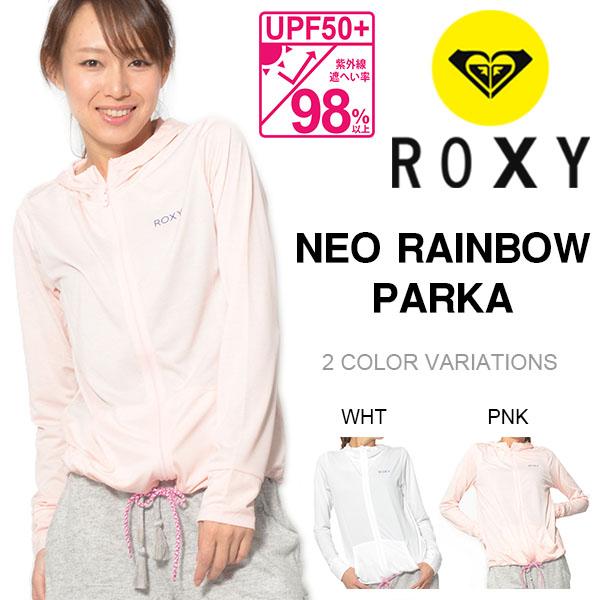 ロキシー 速乾ラッシュパーカー UPF50+ 【RLY181016 MUL】 (ROXY)