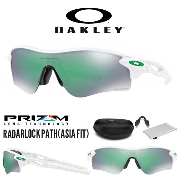送料無料 OAKLEY オークリー サングラス Radarlock Path レーダーロック Prizm Jade Lens プリズム レンズ 日本正規品 アジアンフィット 眼鏡 アイウェア ランニング マラソン ジョギング サイクリング スポーツ OO9206 4338