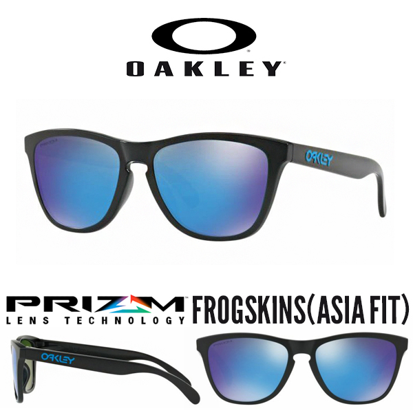 送料無料 サングラス OAKLEY オークリー FROGSKINS フロッグスキン Prizm Sapphire プリズム レンズ 日本正規品 アジアンフィット 眼鏡 アイウェア oo9245 6154