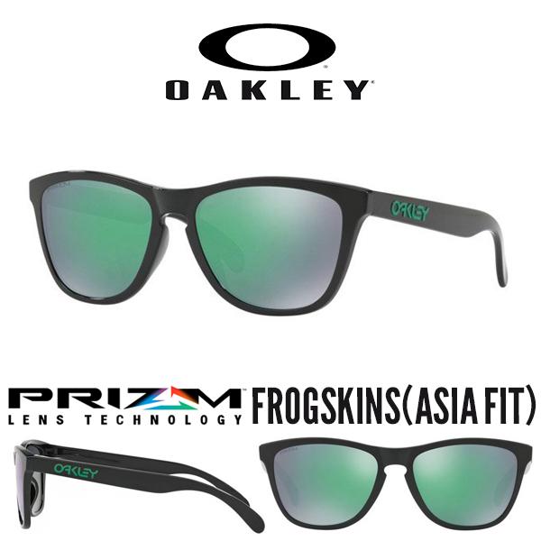 送料無料 サングラス OAKLEY オークリー FROGSKINS フロッグスキン Prizm Jade プリズム レンズ 日本正規品 アジアンフィット 眼鏡 アイウェア oo9245 6454