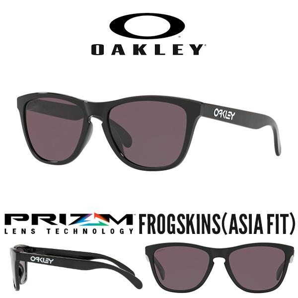 送料無料 サングラス OAKLEY オークリー FROGSKINS フロッグスキン Prizm Grey プリズム レンズ 日本正規品 アジアンフィット 眼鏡 アイウェア oo9245 7554
