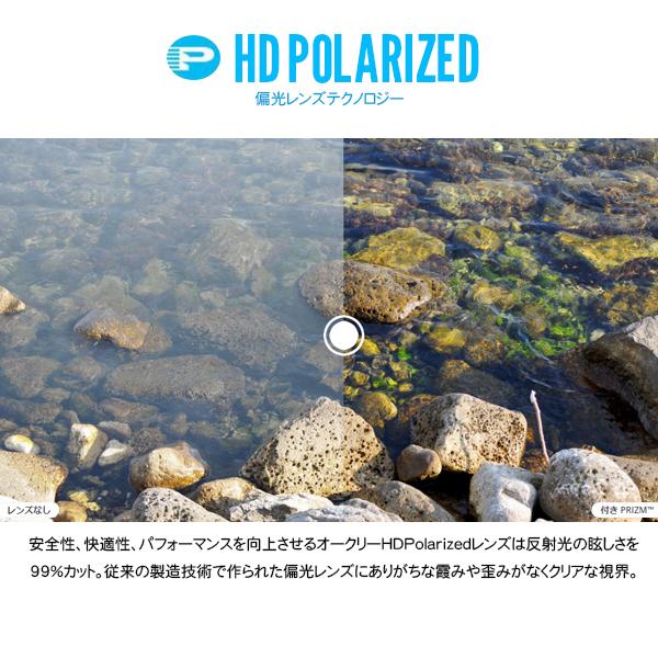 得割30 送料無料 偏光 サングラス OAKLEY オークリー LATCH KEY Lラッチ キー LEYE SIZE 55Sapphire Iridium Polarized 日本正規品 眼鏡 アイウェア oo9394 0755KJcF1l