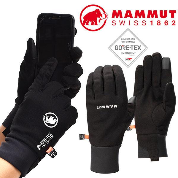 上品 アウトドア グローブ 手袋 マムート MAMMUT 送料無料 Astro Glove アストロ トレッキング メンズ あす楽対応 定番スタイル ゴアテックス Gore-Tex 登山 防寒 2021秋冬新作 ハイキング