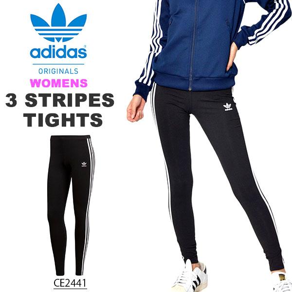 ボトムス カジュアルパンツ レディース adidas Originals Womens Printed Tights BlackWhite アディダス