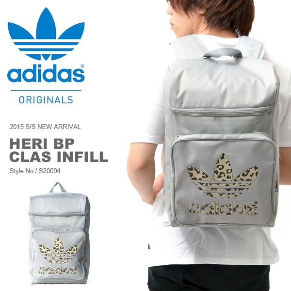 Backpack adidas Originals adidas originals mens Womens HERI BP CLAS INFILL Leopard Leopard pattern backpack daypack
