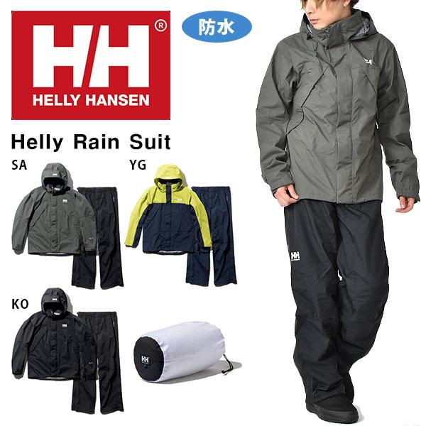 送料無料 レインスーツ HELLY HANSEN ヘリーハンセン Helly Rain Suit ヘリーレインスーツ メンズ カッパ レイン上下 雨具 レイウェア アウトドア hoe11900 25%off