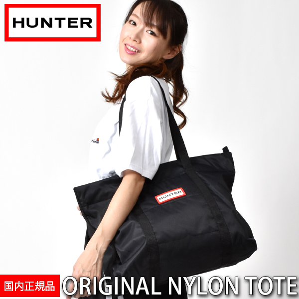 送料無料 トートバッグ HUNTER ハンター レディース メンズ ORIGINAL NYLON TOTE オリジナル ナイロン トートバッグ 約24L 国内正規品 ubs6004kbm ブラック