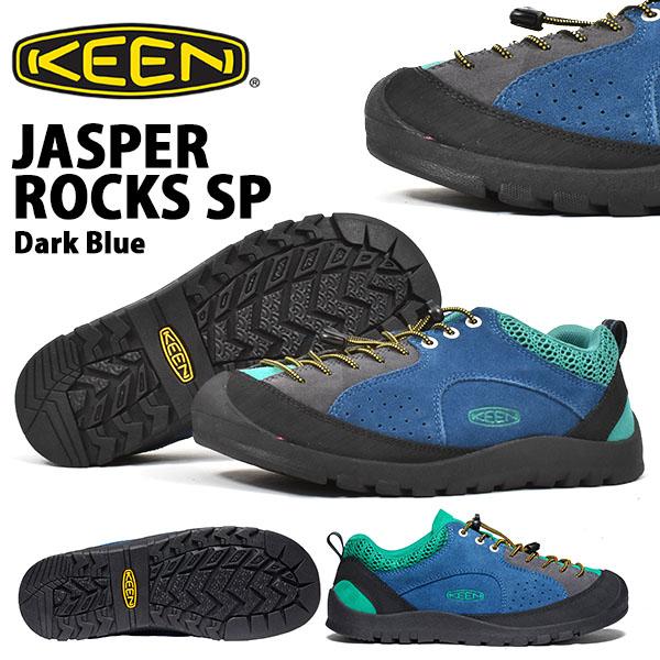 送料無料 アウトドア シューズ KEEN キーン メンズ ジャスパー ロックス JASPER ROCKS SP 1023018 替え紐つき 2020春夏新作 Dark Blue ブルー クライミング ハイキング スニーカー 靴 アウトドアスニーカー