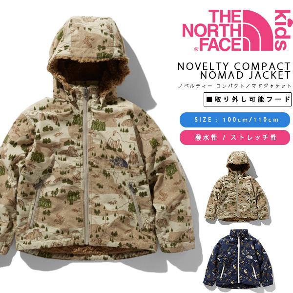 送料無料 キッズ 裏ボア フリース ナイロン ジャケット THE NORTH FACE ザ・ノースフェイス Novelty Compact Nomad Jacket ノベルティー コンパクトノマドジャケット 子供 シェル マウンテン npj71857