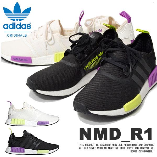 送料無料 スニーカー adidas Originals アディダス オリジナルス メンズ NMD_R1 ローカットスニーカー カジュアルシューズ シューズ 靴 D96626 D96627