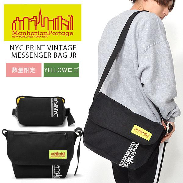 送料無料 数量限定 イエローロゴ メッセンジャー バッグ Manhattan Portage マンハッタンポーテージ メンズ レディース NYC Print Vintage Messenger Bag JR ショルダーバッグ 2019春新作 ブラック MP1606VJRLVLNYC19SS