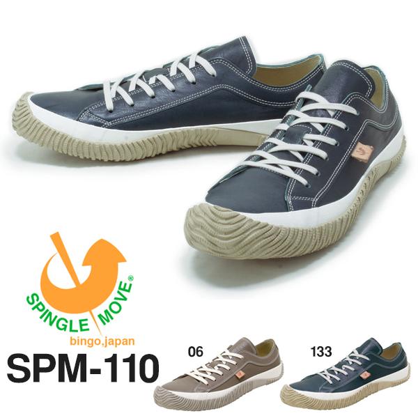 送料無料 スピングルムーブ SPINGLE MOVE スニーカー メンズ レディース 本革 レザー シューズ スピングル ムーヴ SPM-110 SPM110 レザーシューズ 日本製 紳士靴 婦人靴 靴