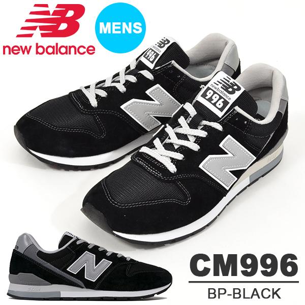 送料無料 スニーカー new balance ニューバランス CM996 BP メンズ カジュアル シューズ 靴