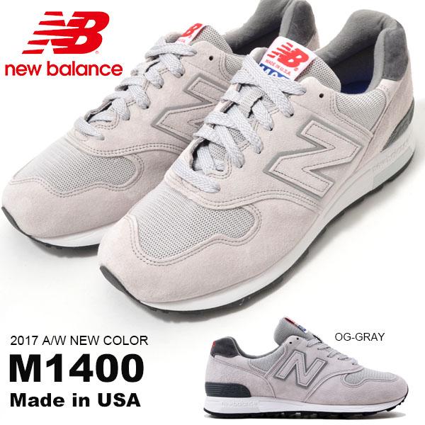 a83dc138bc4fb スニーカー ニューバランス new balance メンズ M1400 NB ニューバラ グレー 灰色 送料無料 スニーカー new balance