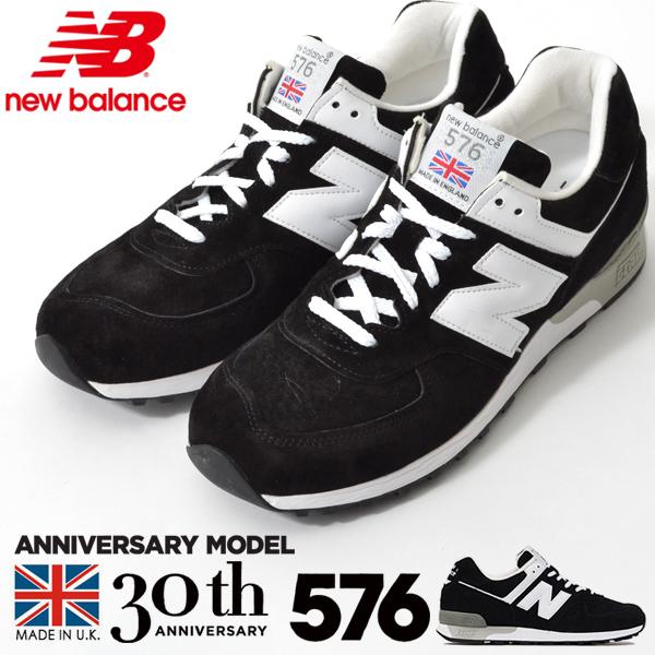 30周年記念カラー 送料無料 スニーカー new balance ニューバランス M576 メンズ カジュアル シューズ 靴 Made in UK イギリス製 ENGLAND 2018春夏新色
