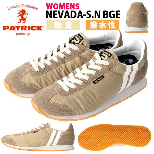送料無料 スニーカー パトリック PATRICK レディース NEVADA-S.N BGE ネバダ ソフト ナイロン ベージュ 日本製 ローカット シューズ 靴 501813
