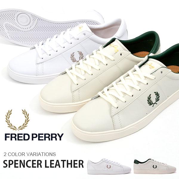 スニーカー フレッドペリー FRED PERRY メンズ SPENCER LEATHER スペンサー レザー 本革 天然皮革 シューズ 靴 ローカットスニーカー カジュアルシューズ B8221 2019春夏新作