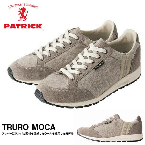 送料無料 スニーカー パトリック PATRICK メンズ TRURO MOCA トゥルーロ モカ 528553 日本製 ウール混 ベロア シューズ 靴 ローカットスニーカー
