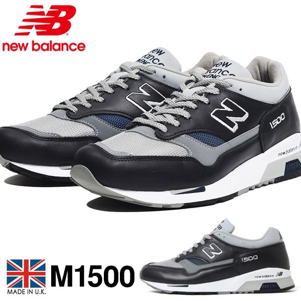送料無料 限定店舗品 スニーカー ニューバランス new balance M1500UK メンズ カジュアル シューズ 靴 Made in U.K. イギリス製 ローカット, 綾町:3d3e0bd8 --- monokuro.jp