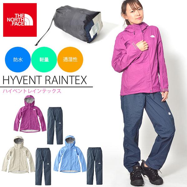 送料無料 レインウェア 上下セット ザ・ノースフェイス THE NORTH FACE HYVENT RAINTEX レディース ハイベントレインテックス 撥水 アウトドア npw11816 カッパ 雨具 レインスーツ