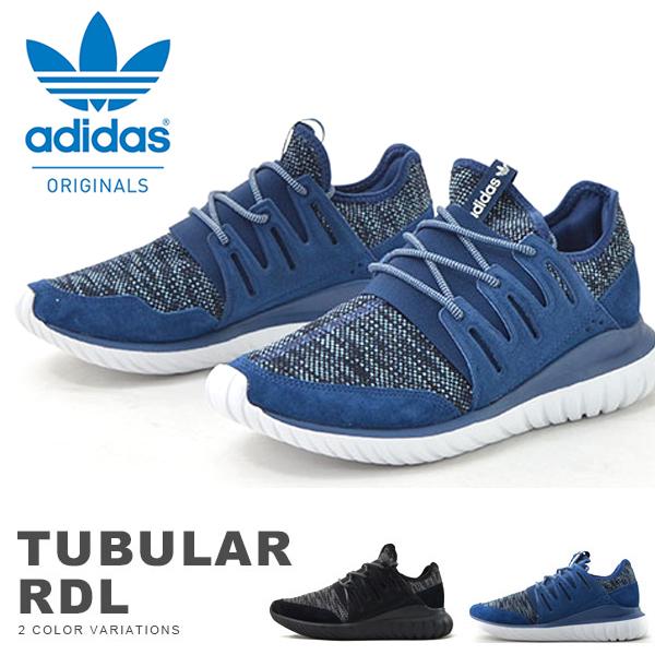 送料無料 スニーカー アディダス オリジナルス adidas Originals メンズ TUBULAR RADIAL チュブラー ラディアル カジュアル シューズ 靴 BB2394 BB2396