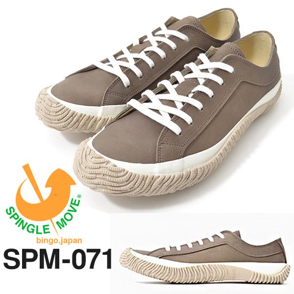 送料無料 別注カラー スニーカー SPINGLE MOVE スピングルムーブ メンズ SPM-071 カーキ レザーシューズ 本革 天然皮革 日本製 紳士靴 レザー シューズ 靴 スピングル ムーヴ