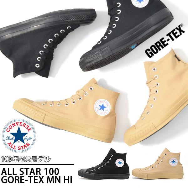 100年記念モデル 限定 送料無料 GORE-TEX スニーカー コンバース CONVERSE ALL STAR オールスター 100 ゴアテックス MH HI メンズ ハイカット キャンバス シューズ 靴 ベージュ【あす楽対応】