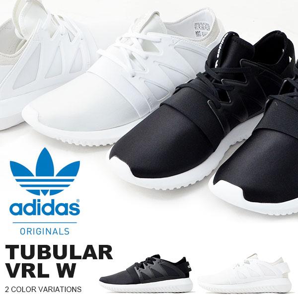 現品限り 送料無料 スニーカー アディダス オリジナルス adidas Originals メンズ レディース TUBULAR VRL W チュブラー ヴァイラル シューズ 靴 ローカットスニーカー S75583