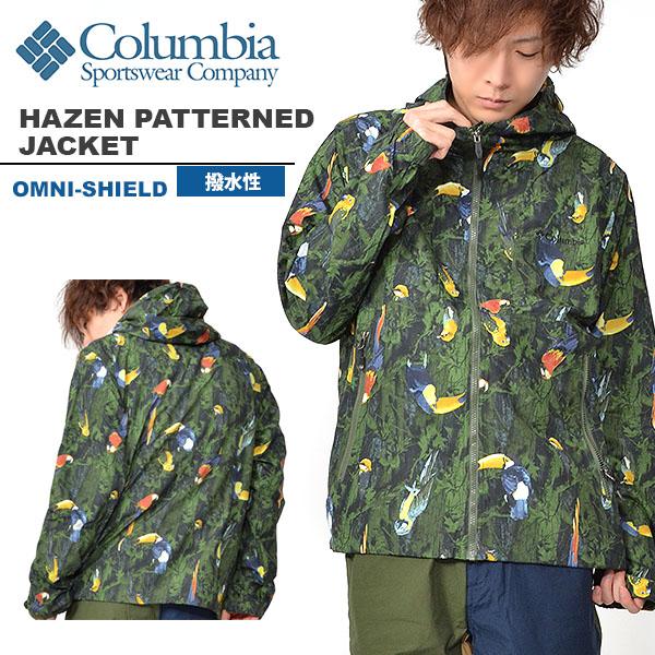 アウトドアジャケット コロンビア Columbia メンズ Hazen Patterned Jacket マウンテンパーカー ウインドブレーカー アウトドア 釣り フィッシング トレッキング 登山 キャンプ フェス PM3728 2019春夏新作 得割10