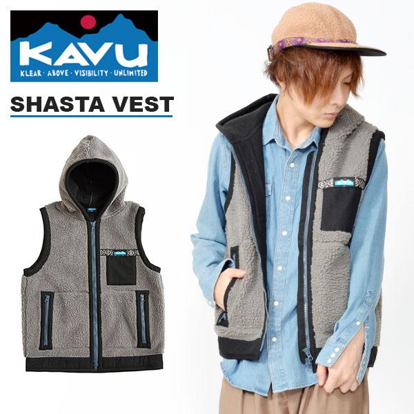 現品のみ 得割30 送料無料 フリース ベスト KAVU カブー Shasta Vest シャスタベスト フード メンズ アウトドア キャンプ 【あす楽対応】