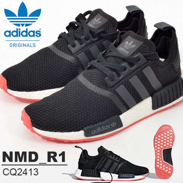 得割40 送料無料 スニーカー adidas Originals アディダス オリジナルス メンズ NMD_R1 BOOST ブースト シューズ 靴 カジュアル ローカット CQ2413