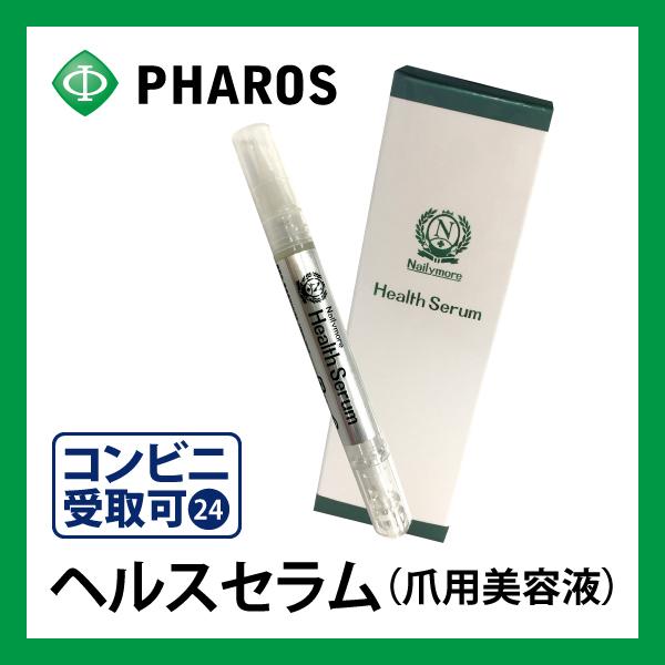 pharos | Rakuten Global Market: Natural beauty nails to you! Nail ...