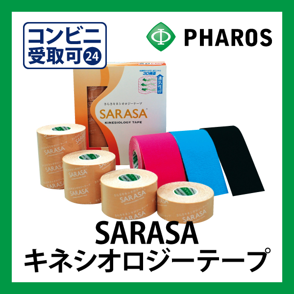 High-performance tape! At Kinesiology tape SARASA series