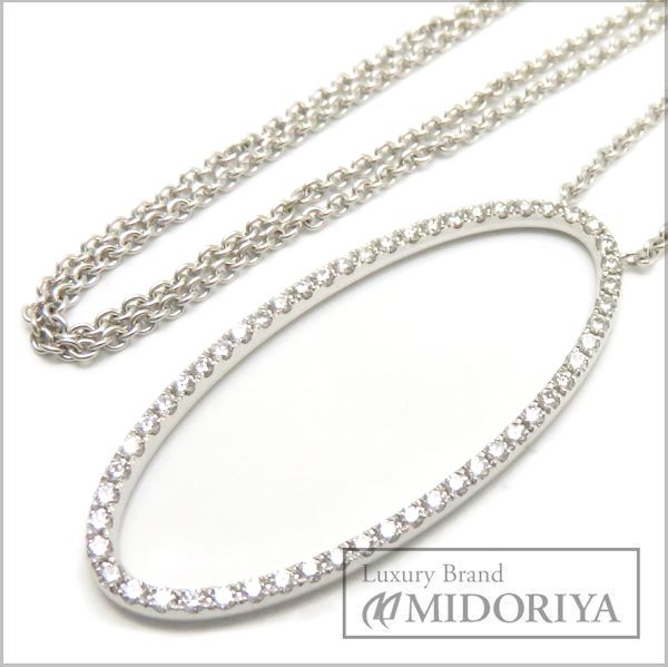 Authentic TIFFANY & CO. 750 White Gold Metro Oval Diamond Necklace /93717