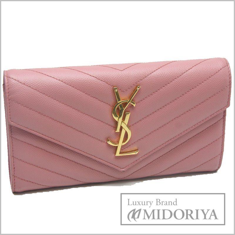 98d00e6235dc7 Ysl Wallet Pale Pink - Best Photo Wallet Justiceforkenny.Org