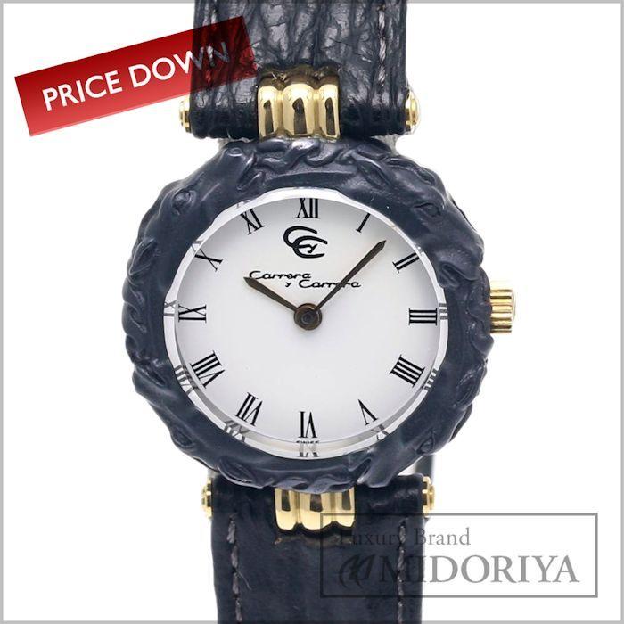 【緊急!大幅値下げ】カレライカレラ Carrera y Carrera カバージョ 205 レディース/33556 【中古】 腕時計【クリーニング済】