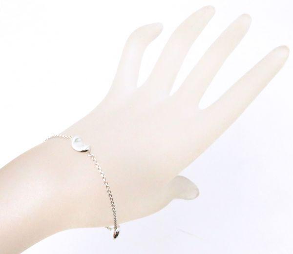 Tiffany Bean Bracelet 3p Sv925 Silver 096589