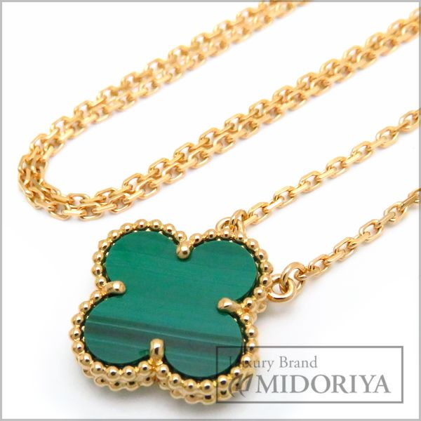 Pawn shop midoriya phase rakuten global market auth van cleef auth van cleef arpels 750 yellow gold alhambra necklace malachite green096853 aloadofball Choice Image