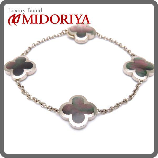 Pawn shop MIDORIYA PHASE Rakuten Global Market MINT Authentic