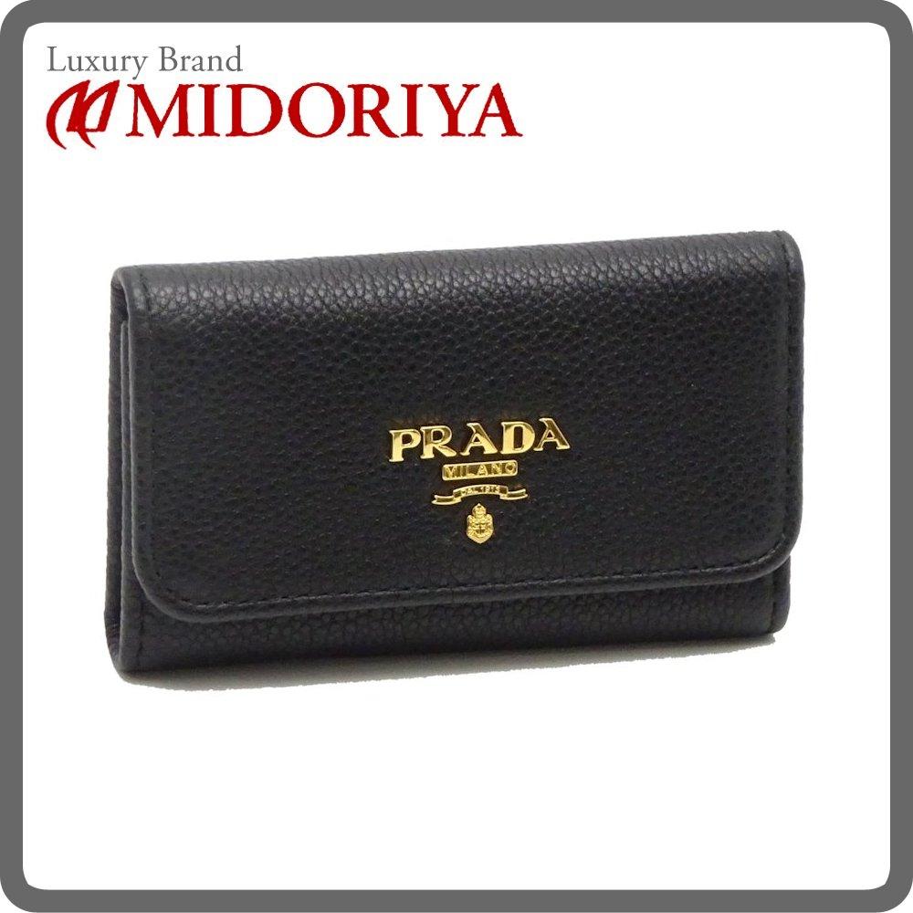 プラダ PRADA キーケース 6連 ヴィッテログレイン ☆未使用 NERO ブラック 1PG222 /041269