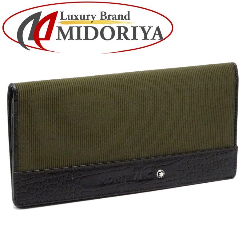 モンブラン MONTBLANC 長財布 二つ折り 札入れ メンズ モスグリーン ブラック /041378【中古】