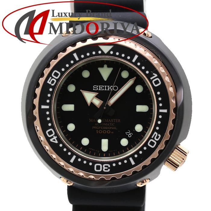 【最大3万円OFF&3倍】セイコー SEIKO プロスペックス マリーンマスタープロフェッショナル ダイバーズ SBDX014 メンズ /35159 【未使用】 腕時計