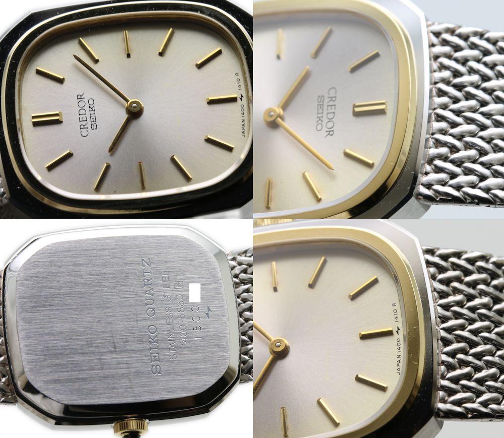 精工精工 credor 1400-5,880 CREDOR 女士 / 33945 手錶