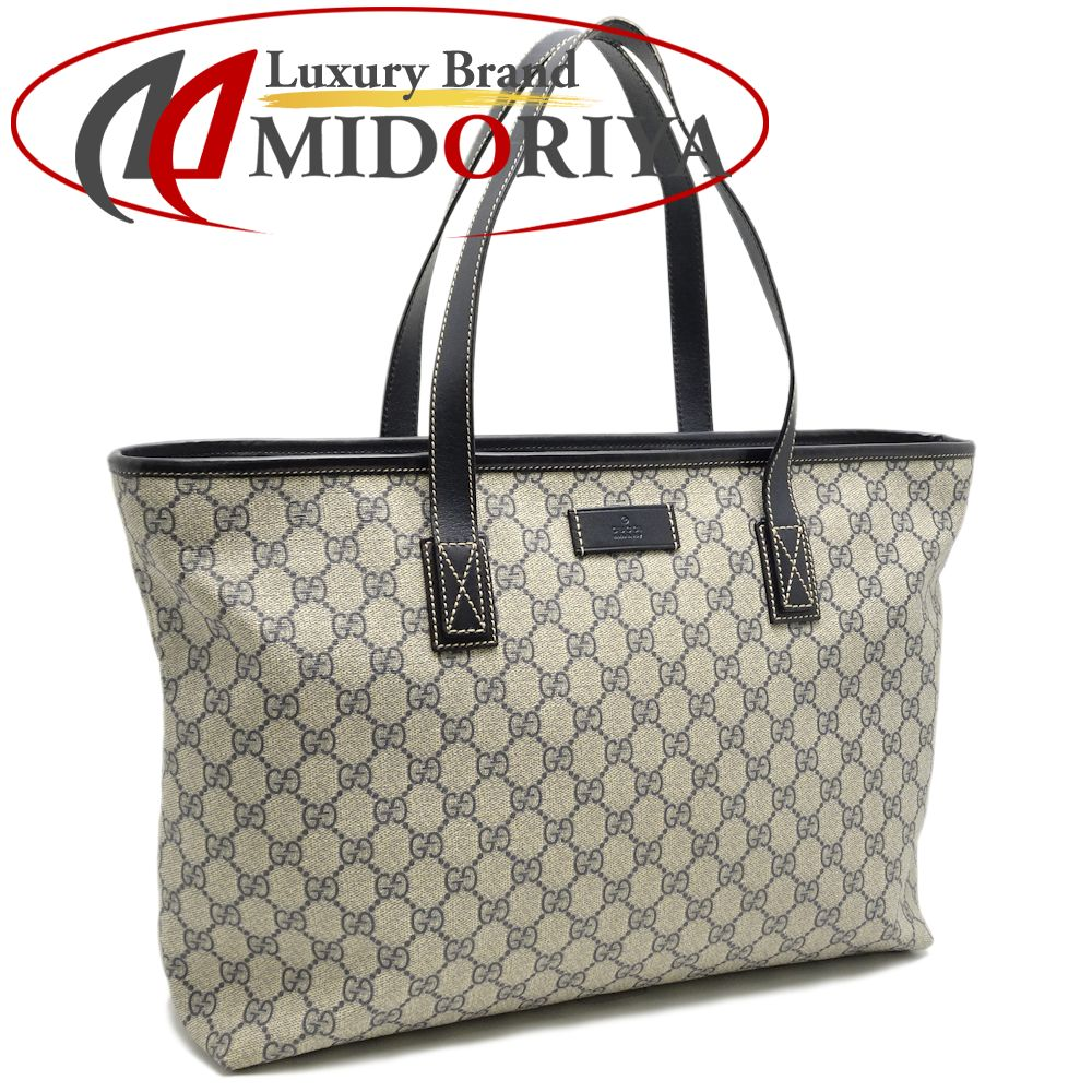 e858baadce43 Gucci GUCCI 211137 tote bag GG pattern PVC X leather gray X navy /050623 ...