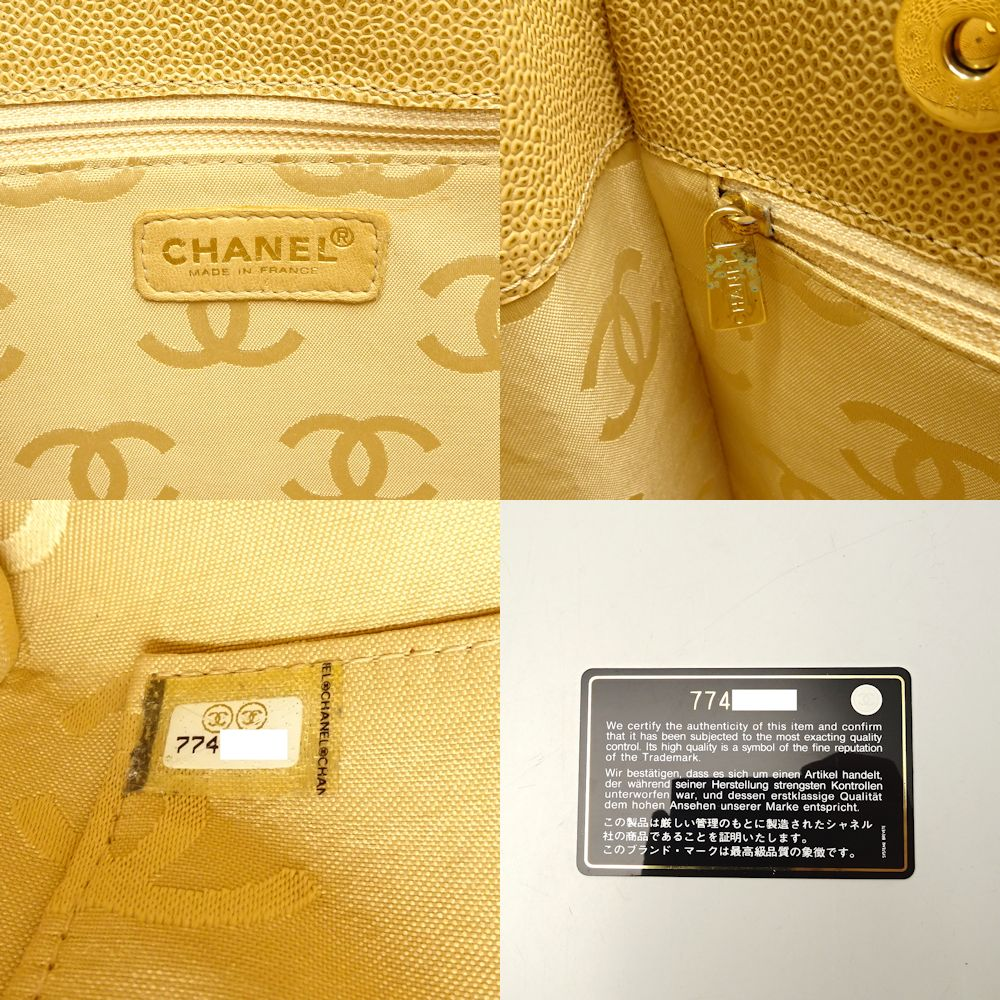 f3c1476303ec Pawn shop MIDORIYA PHASE: Chanel CHANEL tote bag chocolate bar ...