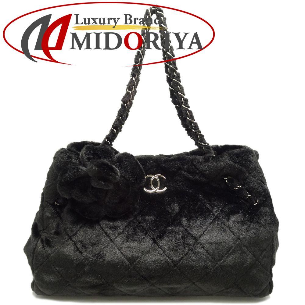 c0230befdeb2 Authentic CHANEL Chain Shoulder Tote Bag A47571 Eco Fur Black /051085 FREE  SHIP ...